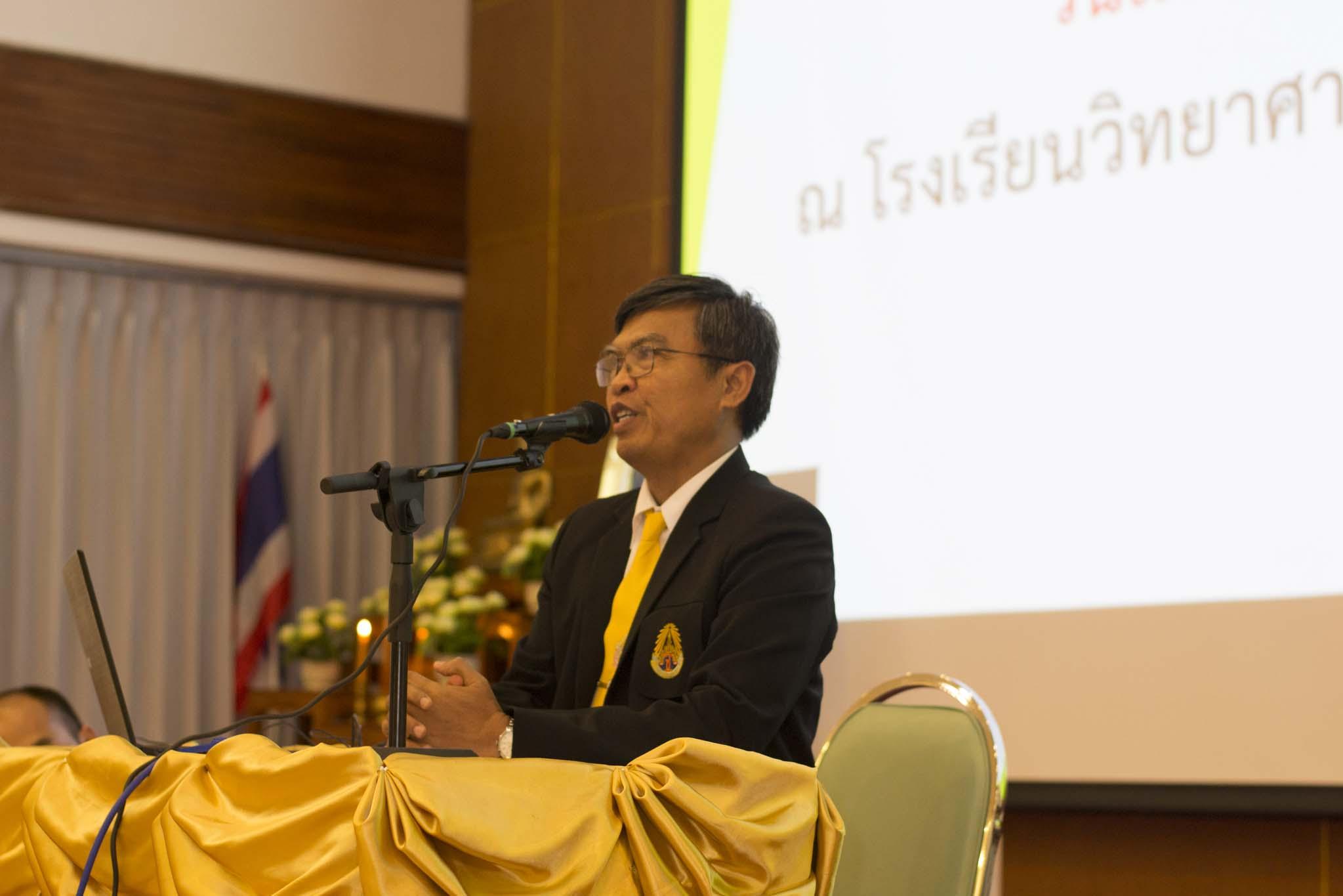 ประชุมผู้ปกครองนักเรียนทุกระดับชั้น-ประจำปีการศึกษา 2562