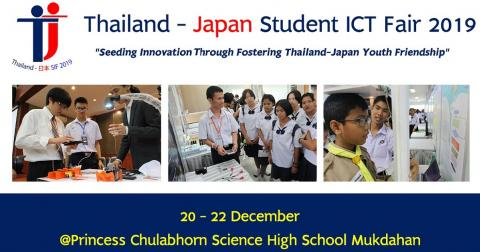 thailand-japan-student-ict-fair-2019