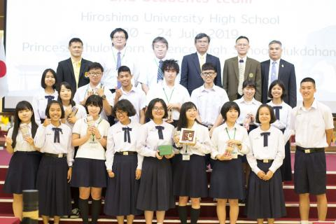 welcome-hiroshima-university-highschool