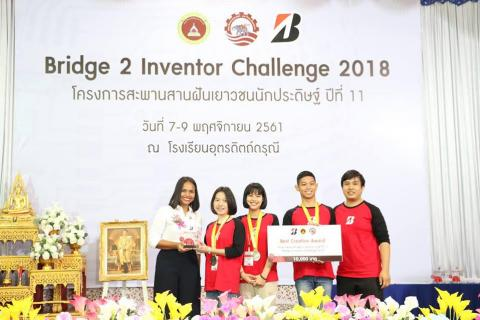 award-bridge-2-innovator-2561