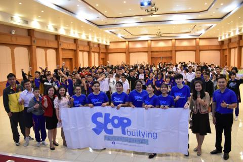 activity-stop-bullying
