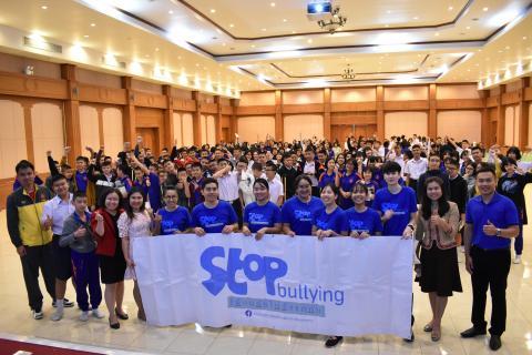 activity-stop-bullying