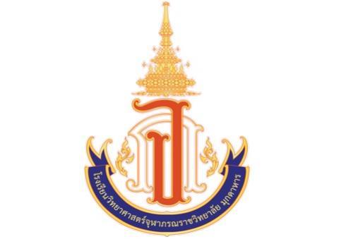 download-logo-pcshsm