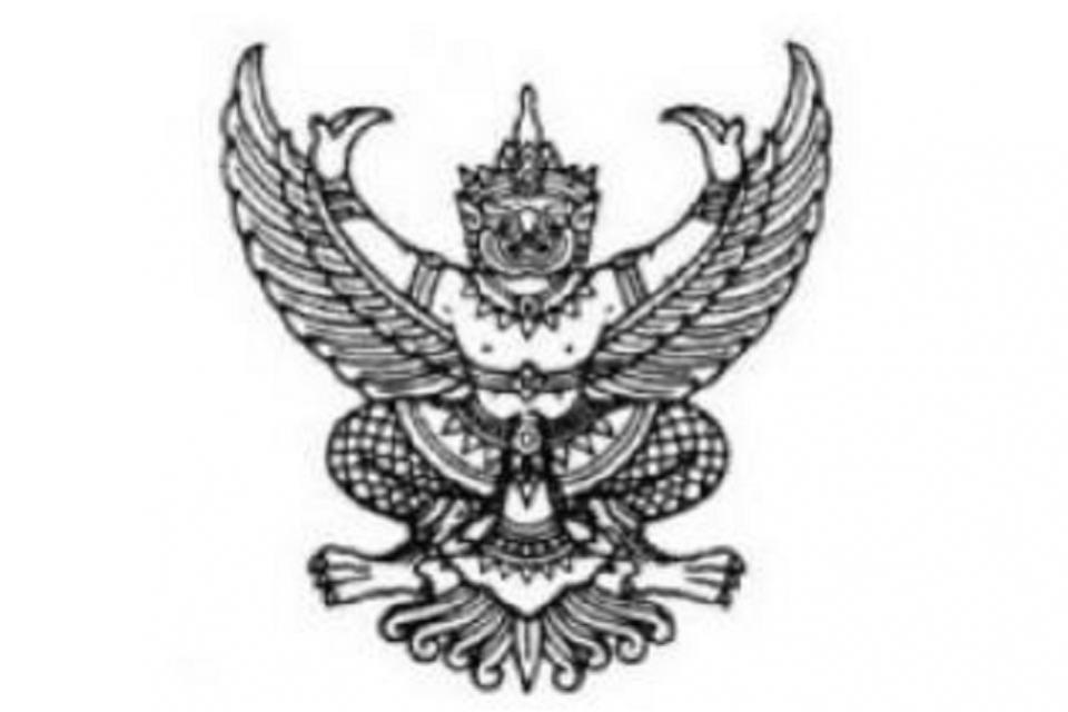recruit-student-scout-uniform-2564